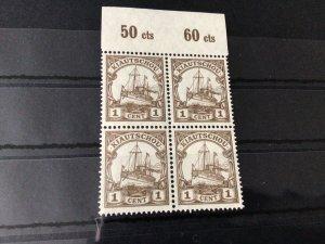 German Empire Territory Kiautschou mint never hinged stamps Ref 51997