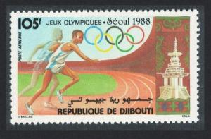 Djibouti Olympic Games Seoul 2nd issue 1v SG#1021