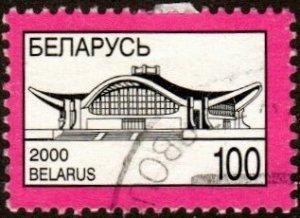 Belarus 361 - Used - 100r Exhibition Center, Minsk (2000) (cv $0.45)