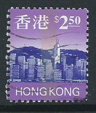 Hong Kong  QEII SG 858  Used