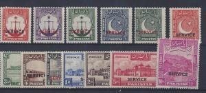 Pakistan, O14-O26 (13v), Official Stamps Singles,**MNH**