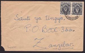 ZANZIBAR 1954 cover PAQUEBOT / ZANZIBAR cds.................................6065