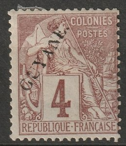 French Guiana 1892 Sc 20 MH* some disturbed gum