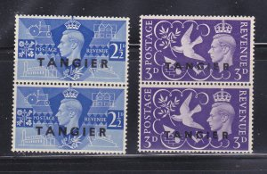 Great Britain Offices In Morocco 523-524 Pairs Set MNH, Tangier (C)