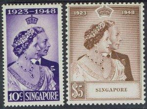 SINGAPORE 1948 KGVI SILVER WEDDING SET