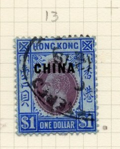 Hong Kong 1920s GV Early Issue Fine Used $1. China Optd 283743