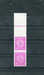 Israel Scott #3 Doar Ivri Imaba Proof  Print with Jubilee Line MNH!!