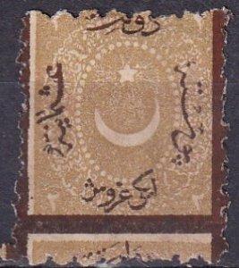 Turkey #J33  Unused  CV $6.00  (Z3558)