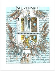 SLOVAKIA/2020 - 1150th Anniversary of the Consecration, MNH