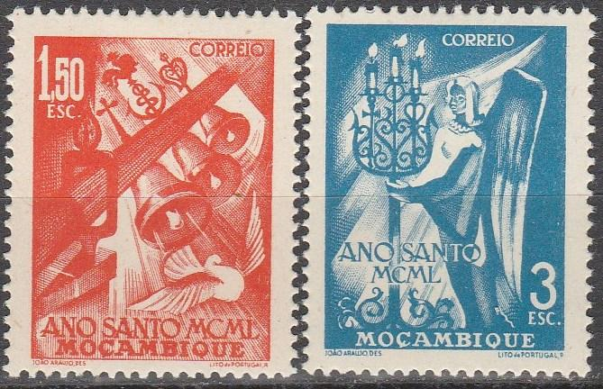 Mozambique #330-1  F-VF  Unused   (A14939)