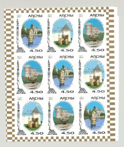 Abkhazia (Georgia) 2000 Chess o/p Gold 1v Imperf Proof M/S of 9