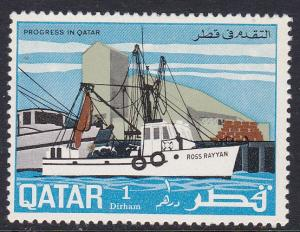 Qatar 166 Mint OG 1969 Progress in Qatar