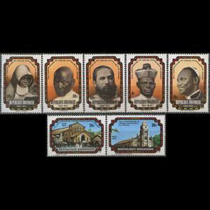 RWANDA 1976 - Scott# 731-7 Catholic Set of 7 NH