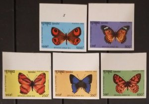 Cambodge Cambodia Kampuchea MNH imperf stamps 1993 : Butterfly / Butterflies
