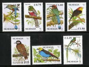 NICARAGUA 1880-1886 MNH SCV $4.30 BIN $2.25 BIRDS