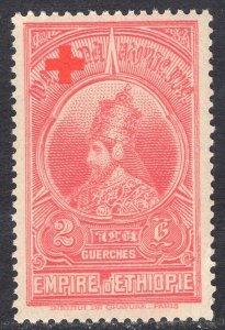 ETHIOPIA SCOTT B2