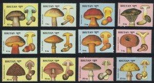 Bhutan Fungi Mushrooms 12v COMPLETE SG#785-796 MI#1145-1156 CV£20+