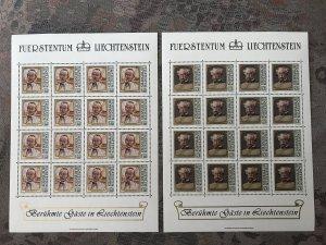 LIECHTENSTEIN #722 to 725 Sheet of 16 stamps Mint NH -St.Borromeo