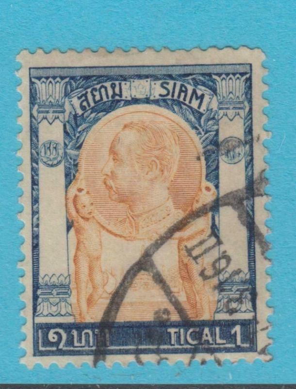 THAILAND 105 USED  NO FAULTS EXTRA FINE