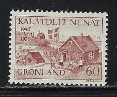 Greenland 76 NH 1970 issue