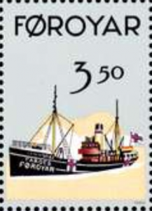 Faroe Islands #207b Fa203 MNH CV$1.60