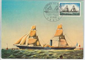 59119  -  FRANCE - POSTAL HISTORY: FDC MAXIMUM CARD 1965  -  BOATS Ships