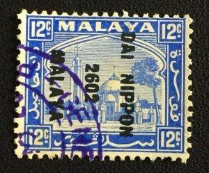 Malaya 1942 Japanese Occu opt SELANGOR 12c SG#J255 USED M3295