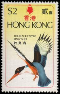 Hong Kong 311 mnh