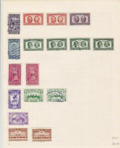 panama stamps page ref 17167