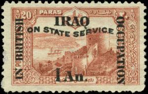 Mesopotamia Scott #NO15 Mint No Gum