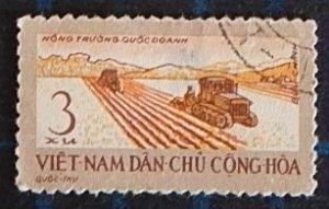 Vietnam, (2631-Т)