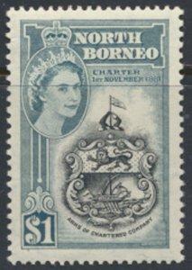 North Borneo  SG 390  SC# 279  MLH  Anniv of British N Borneo see scans  and ...