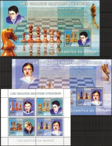 Congo 2006 Famous Chess Players sheet+ 4 S/S MNH 2 scans