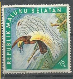 INDONESIA, Maluku Selatan, 75k MNH Birds Bogus stamps.