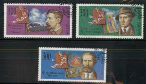Belarus 84-86 Used VF