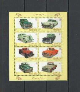 QATAR: Sc. 991 / ** CAR & TRUCKS   **/ Complete Set / MNH.