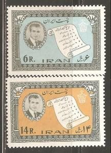 Iran SC 1243-4  Mint Never Hinged