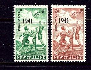 New Zealand B18-19 MNH 1941 overprint set
