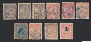 Madagascar (French) a small lot of old ones M&U