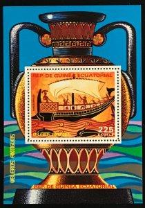 Equatorial Guinea #MiBl281 MNH S/S CV€6.00 Ancient Sailing Ships