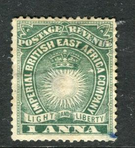 BRITISH EAST AFRICA; 1890s early classic QV issue used 1a. value