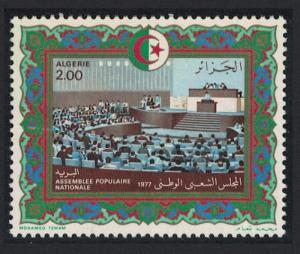 Algeria National Assembly 1v SG#714