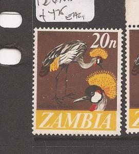Zambia 20N Bird SG 136 MNH (1avg)
