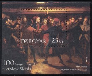 (CMA) Faroe Islands Scott #438 MNH Souvenir Sheet