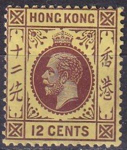 Hong Kong #115  F-VF Unused CV $9.00 (Z9607)