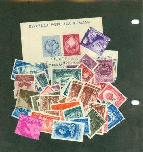 selection Romania 1950-52 CV $50