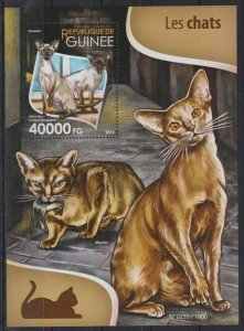 Guinea MNH S/S Short Haired Cats 2015