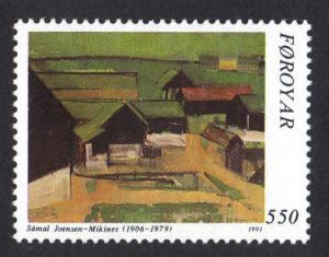 Faroe Islands 1991 MNH Samal Joensen-Mikines  550 ore     #