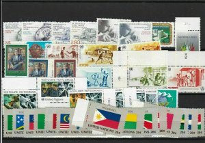 [SOLD] United Nations  Mint Never Hinged Stamps  ref R 18280