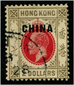 HERRICKSTAMP GREAT BRITAIN - CHINA Sc.# 13 Scott Retail $65.00 Used